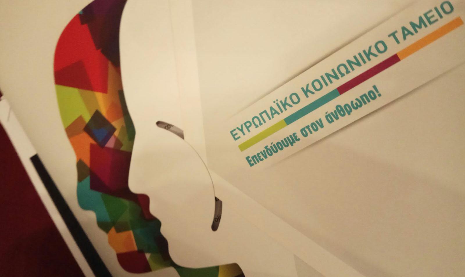 InnÓrbita participa en una Red Europea de Empleo